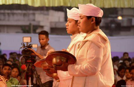 Bhaona culture of Assam