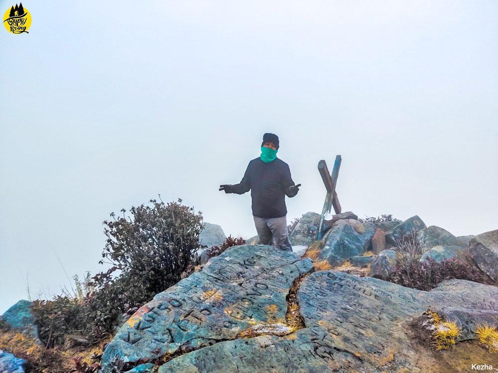 Mt. Japfu peak summit